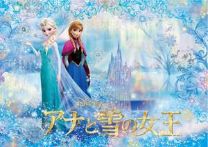 20140321_frozen